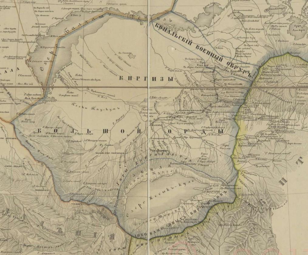 Фрагмент «Генеральной карты Западной Сибири съ Киргизскою степью»