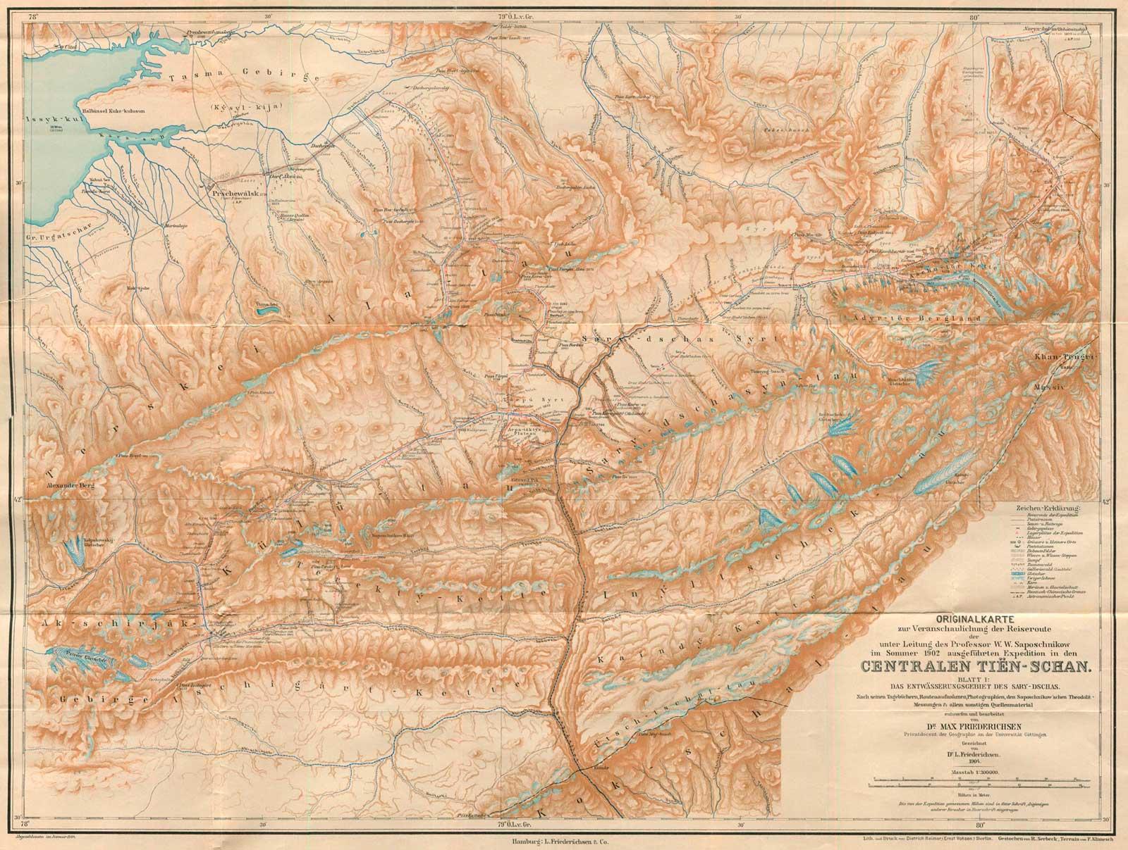 Карта Центрального Тянь-Шаня