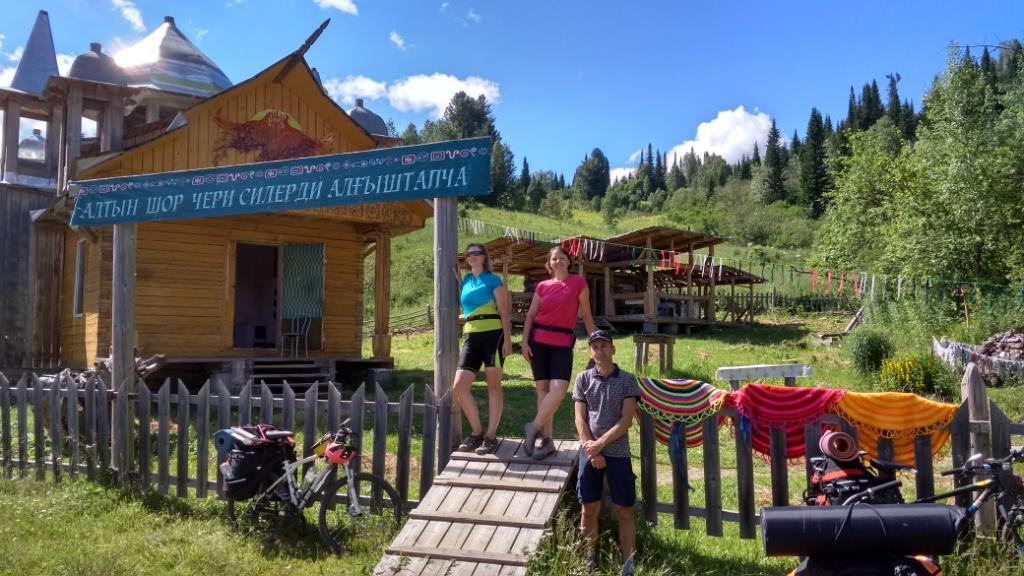 Отчет о велопоходе по Горной Шории 2019. Бойко Мария Анатольевна