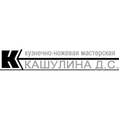 Кашулин