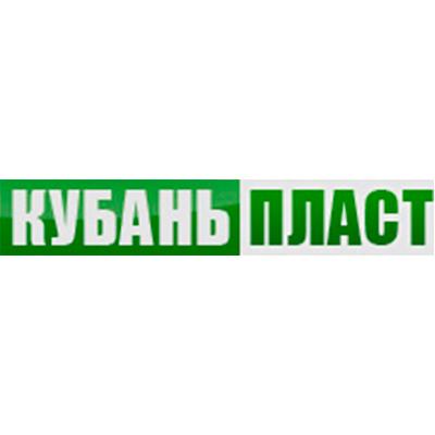 КубаньПласт