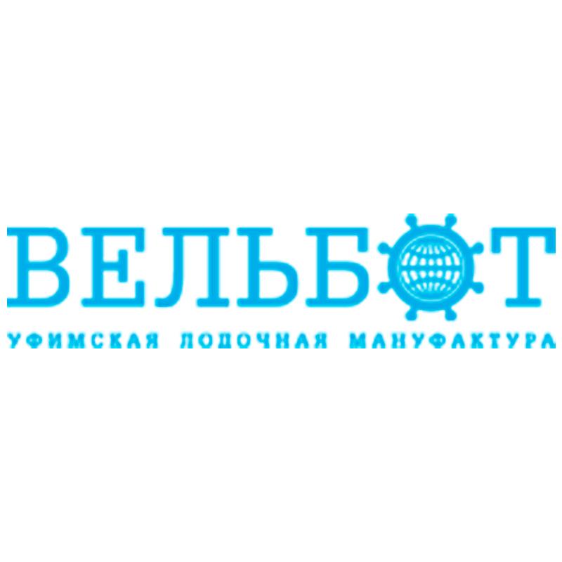 Вельбот