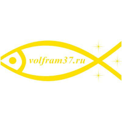 Volfram37