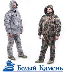 Недорогие костюмы для рыбалки и активного отдыха Белый камень купить