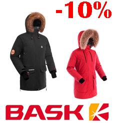 Bask - пуховики купить со скидкой