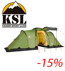 Купить палатку со скидкой