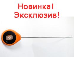 Зимняя удочка балалайка «Лисовка»