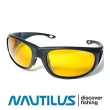 Поляризационные очки для рыбалки Nautilus купить