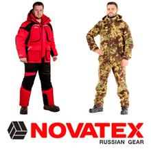 Novatex - костюмы для рыбалки и активного отдыха