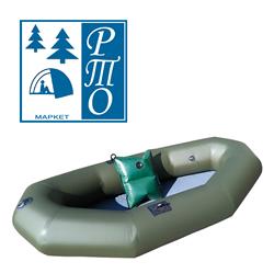 РТО - это суперлегкие надувные лодки
