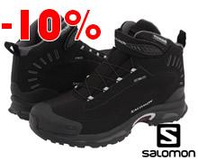 Зимние мужские ботинки Salomon купить со скидкой