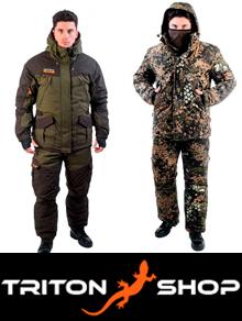 Triton - зимние костюмы для рыбалки, охоты и отдыха купить