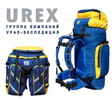 Urex - туристические и велорюкзаки купить