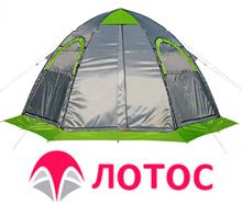 Кемпинговые палатки Лотос купить