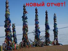 Байкал 2017: Велопоход по Бурятии и Иркутской области
