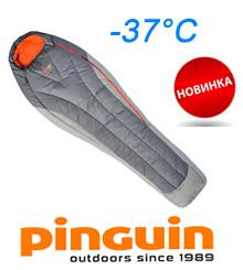 Спальный мешок Pinguin Expert -37°C купить