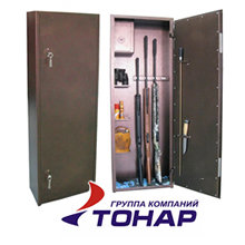 Тонар - оружейные шкафы