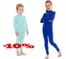 Термобелье для детей купить со скидкой