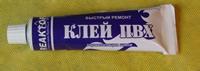 Клей ПВХ Reaktor®