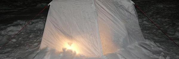 Обогрев палатки на рыбалке