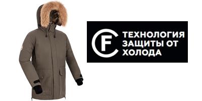 Технология защиты от холода в куртках BASK